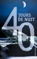 40joursdenuit